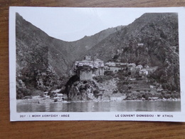 Griekenland - Greece / Mount Athos, Le Couvent Dionissiou --> Written - Grèce