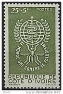 Côte D'Ivoire, N° 205** Y Et T - Ivory Coast (1960-...)