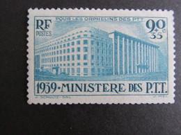 60)   Timbre N° 424  Neuf ** Sans Charnière --- Cote : 50,00 € - France