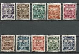 INDE FRANCAISE Scott J19-J28 Yvert Taxe 19-28 (10) * Cote 11,30 $ 1948 - Neufs