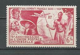 INDE FRANCAISE Scott C17 Yvert PA21 (1) ** Cote 8,75 $ 1949 - Neufs