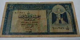 New EGYPT- 25 Piastres Banknote -p35b-1965 - Sign Zendo - Prefix 1/37 - Egypte