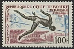 Côte D'Ivoire, PA N° 21** Y Et T - Ivory Coast (1960-...)