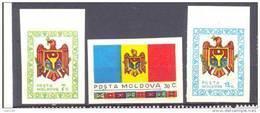 1991. Moldova, 1st Anniv. Of Independency, 3v, Mint/** - Moldavia