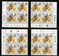 2019 CANADA CHINESE NEW YEAR Of PIG,  SET OF PLATE BLOCK MNH - Blocs-feuillets