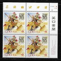 2019 CANADA CHINESE NEW YEAR Of PIG,  UR PLATE BLOCK MNH - Blocs-feuillets