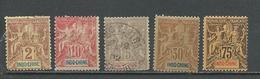 INDOCHINE Scott 4,8,11,15,19 Yvert 4*, 18*, 19, 11**, 14** (5) **, * Et O Plusieurs Fournier Cote 60,50 $ 1892-1900 - Indochine (1889-1945)