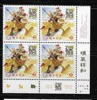 2019 CANADA CHINESE NEW YEAR Of PIG,  LR PLATE BLOCK MNH - Blocs-feuillets