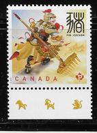 2019 CANADA CHINESE NEW YEAR Of PIG,  SINGLE  MNH - Blocs-feuillets