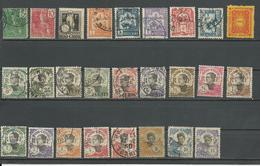INDOCHINE Voir Détail (26) * Et O 14,50 $ 1904-44 - Indochine (1889-1945)