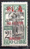 Col11   Mong Tzeu N° 65 Neuf X MH  Cote 11,00€ - Mong-tzeu (1906-1922)