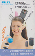 Télécarte Japon / 110-011 - Femme GYMNASTIQUE Musculation - Girl Sport Japan Phonecard - Haltérophilie - 74 - Avions
