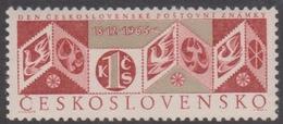 Czechoslovakia SG 1545 1965 Stamp Day, Mint Never Hinged - Czechoslovakia