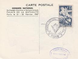 OBLIT. ILLUSTRÉE CONGRES Des ENGAGES VOLONTAIRES Et RÉSISTANTS IMMIGRES - PARIS 2/47 - Cachets Commémoratifs