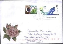 Mailed Cover (letter) With Stamps Olympic Games PyeongChang 2018, Bird 2015 Slovenia To Bulgaria - Slovénie