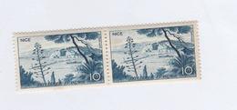FRANCE N° 1038  Neuf **  Cote 0,80 Euros - France