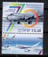 ISRAEL, 2018, MNH, PLANES, CIVIL AVIATION IN ISRAEL , 1v+TAB - Airplanes