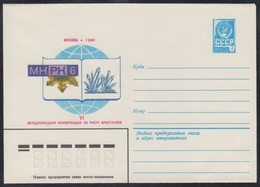 14060 RUSSIA 1980 ENTIER COVER Mint MOSCOW SCIENCE CONFERENCE GEOLOGIE MINERALOGY MINERALOGIE MINERAL MINERALS USSR 46 - Minéraux