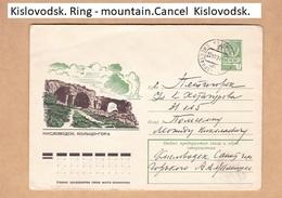 1978 USSR .Stamped Stationery.Kislovodsk. Ring - Mountain. - Minéraux