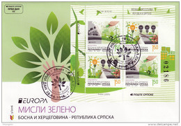 Bosnia Serbia 2016 Europa CEPT, Think GREEN, Environment, Bicycle, Block From Booklet FDC - Bosnie-Herzegovine