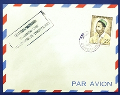 1960 Covers, Douala, Premier Jour De L'Independance, Cameroun, Cameroon - Cameroon (1960-...)