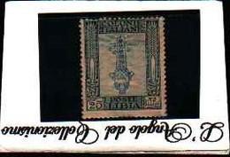 90244) LIBIA-25 C.Serie Pittorica, Filigrana Corona - Luglio 1921 -MNH**VARIETà CENTRO CAPOVOLTO - Libia