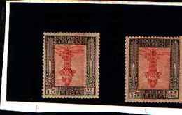 90245) LIBIA-15 C.Serie Pittorica, Filigrana Corona - Luglio 1921 -MNH**VARIETà CENTRO CAPOVOLTO-UN PEZZO - Libia