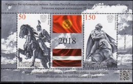 KYRGYZSTAN, 2018, MNH, DIPLOMATIC RELATIONS WITH LATVIA, STATUES, HORSES, WOLVES SHEETLET - Joint Issues