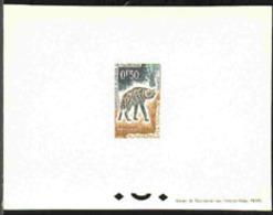 MAURITANIA (1963) Striped Hyena. Deluxe Sheet. Scott No 134, Yvert No 165. - Mauritanie (1960-...)