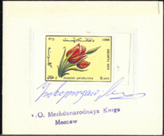 AFGHANISTAN (1988) Flowers. Special Perforated Proof Mounted On Card With Official Stamp And Signature. Scott No 1304 - Afghanistan