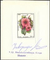 AFGHANISTAN (1988) Flowers. Special Perforated Proof Mounted On Card With Official Stamp And Signature. Scott No 1305 - Afghanistan