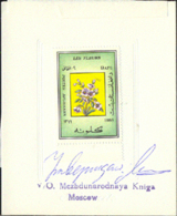 AFGHANISTAN (1988) Flowers. Special Perforated Proof Mounted On Card With Official Stamp And Signature. Scott No 1306 - Afghanistan