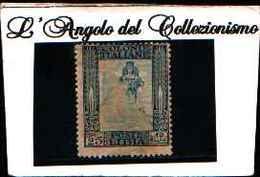 90247) LIBIA-25 C.Serie Pittorica, Filigrana Corona - Luglio 1921 -MLH*-VARIETà STAMPA DEL CENTRO EVANESCENTE - Libia