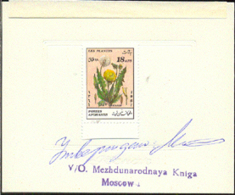 AFGHANISTAN (1987) Dandelion. Special Perforated Proof Mounted On Card With Official Stamp And Signature. Scott 1277 - Afghanistan