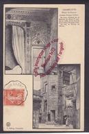 Q0388 - CHAMPLITTE Hotel Du Centre - Cachet Convoyeur ALLEREY à CHALON Sur SAONE - Francia