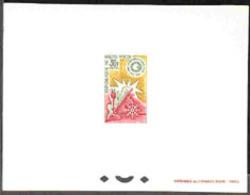 UPPER VOLTA (1964) Sun. Flower. IQSY Emblem. Deluxe Sheet. International Year Of Quiet Sun. Scott No 133, Yvert No 135. - Haute-Volta (1958-1984)