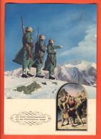 TRM-15 Litho 650 Jahre Eidgenossenschaft 650 Ans Confédération Suisse. Militaire Militär.Circulé 1942,Frand Format - Sin Clasificación