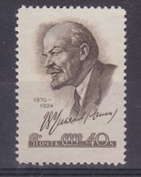 Russia 1959, The 89th Birth Anniversary Of Vladimir Lenin;Mi#2221,MNH - 1923-1991 USSR