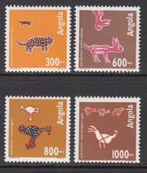 1993 Angola Art Quioca Leopard Birds Oiseaux  Complete Set Of 4  MNH - Angola