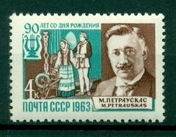 URSS 1963 - Y & T N. 2751 - M. Petrauskas - 1923-1991 USSR