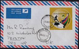 Cb5007 ZAMBIA 2011, Football Stamp On Chiwe Mpala Cover To UK - Zambia (1965-...)