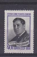 Russia 1959, Musa Djalil;Mi#2247,MNH - 1923-1991 USSR