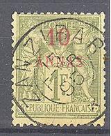 Zanzibar: Yvert N° 10°; Clair - Used Stamps