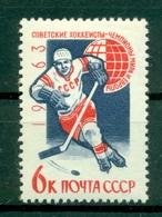 URSS 1963 - Y & T N. 2694 - Victoire Soviétique Aux Championnats De Hockey Sur Glace - 1923-1991 USSR