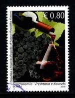 Kosovo, Yv 197 Jaar 2015,  Gestempeld - Kosovo
