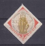 Russia 1959, All-Union Exhibition;Mi#2265, MNH - 1923-1991 USSR