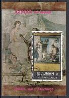 Ajman 1972 Bf. 447A Affreschi Di Pompei - Casa Dei Vettii - Ercole Infante Eracle  Wall Paintings Perf. CTO - Arte