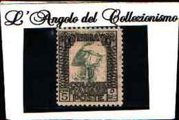 90251) LIBIA- 5 C-.Serie Pittorica, Senza Filigrana, Dentellati 11 - 1926-MLH* DENT 11 - Libia