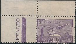 BRAZIL - INAUGURATION OF BRAZILIAN AIRMAIL POSTAL SERVICE - NYRBA (3000 RÉIS) 1930 - MNH - Airmail