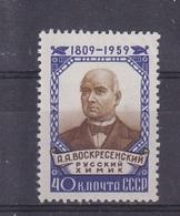 Russia 1959, The 150th Birth Anniversary Of A.A.Voskresensky; Mi#2299,MNh - 1923-1991 USSR